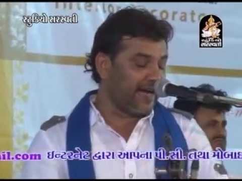 Kirtidan Gadhvi Pune - Maharastra Live 1 1 | Gujarati New Bhajan 2014 | Live Dayaro video