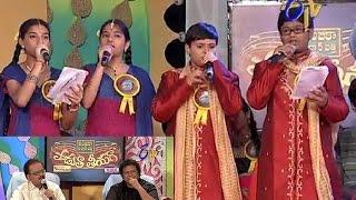 Padutha Theeyaga - పాడుతా తీయగా - 29th September 2014