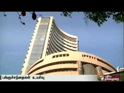 Sensex ends 100 points higher; Nifty up by 50 points