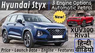 Hyundai Styx/QXi/Carlino Automatic Petrol & Diesel, Price in India, Launch Date | XUV300 Rival