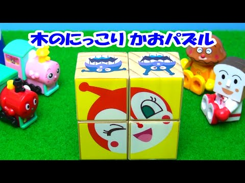 anpanman-puzzle-made-of-wood.html