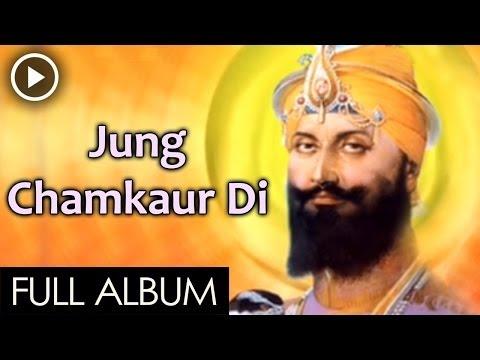 Jang Chamkaur Di - Kavishr Jatha Bhai Mehal Singh Chandigarh Wale