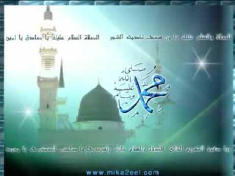 Mustafa Jaane Rehmat Pe Lakhon Salam