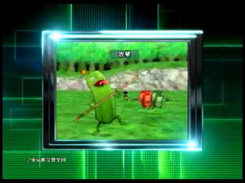 dragon quest monsters joker 2 pro english patch download