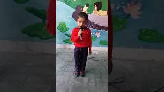 Poem competition bachpan play n learn school gharaunda