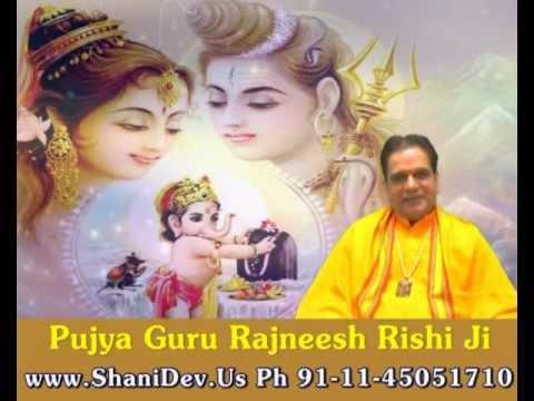 Hindu Gods and Goddesses - Our Isht Devta by Param Pujya Guru Rajneesh Rishi Ji