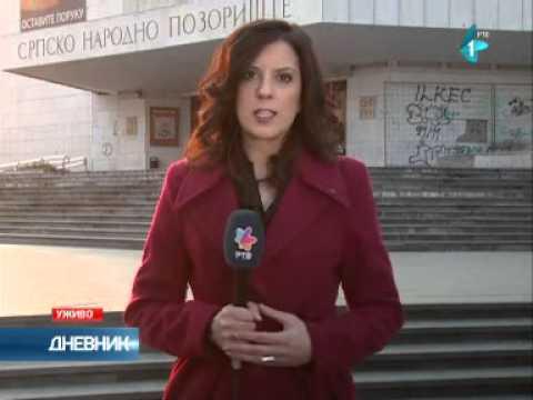 U Novom Sadu počinje Beogradski festival igre
