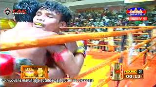 Kun Khmer, Chim Chetra Vs Him Saran, SEATV boxing, 30 Sep 2017, Ganzberg Top Fighter