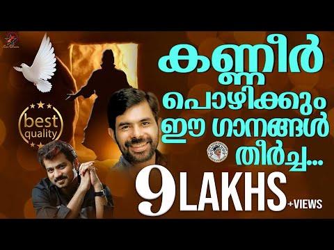 Kester Non Stop Malayalam Christian Devotional Songs video