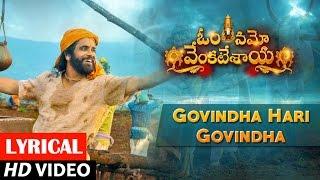 download lagu Govindha Hari Govindha Full Song Lyrical  Om Namo gratis