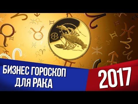 Финансовый гороскоп дева на завтра год