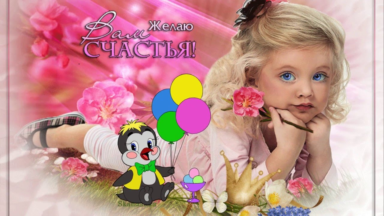 Поздравления с днем рождения девушке по имени валерия 27