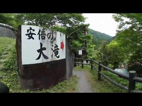 高所恐怖症の人は絶対いけない滝に行ってみた!【安倍の大滝】Feel trip MaTaTaBi 360°