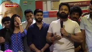 Girgit Tulu Movie: 25 Successfull Days Celebration with Rishab Shetty│ Daijiworld Television