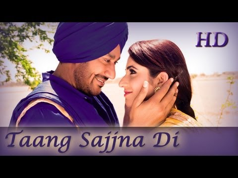 Taang Sajjna Di (taang Sajna Di) - Latest Punjabi Love Song 2013 - From Movie Haani | Harbhajan Mann video