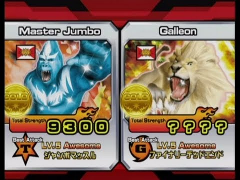 Animal Kaiser Master Jumbo vs Galleon