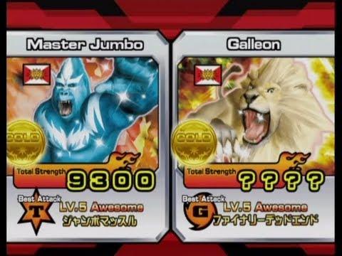 Master Anime Animal Kaiser Master Jumbo vs