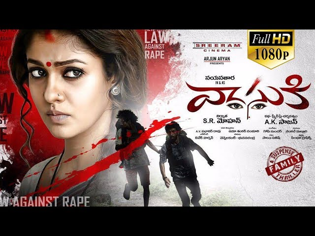 Vasuki Latest Telugu Full Movie | Nayantara, Mammootty | 2017 Telugu Movies