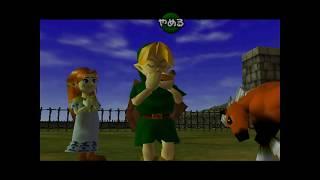 [WiiU]ゼルダの伝説 時のオカリナ(The Legend of Zelda: Ocarina of Time) 「いざカカリコ村へ(^_^)♪」その3