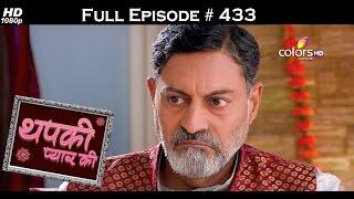 Thapki Pyar Ki - 15th September 2016 - थपकी प्यार की - Full Episode HD