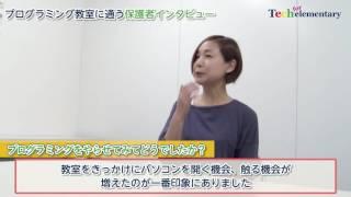 加盟金0円で始められるキッズプログラミング教室