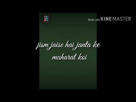 aisa dekha nahi khubsurat koi song download