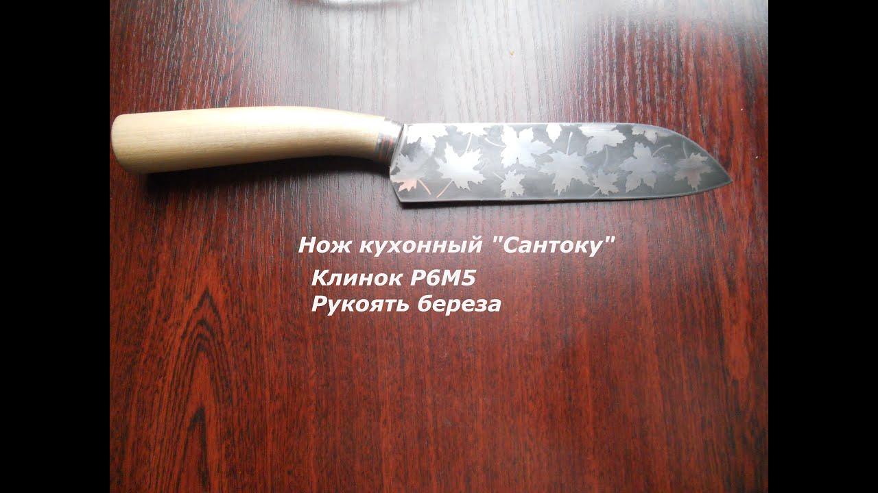 Как и из чего сделать кухонный нож своими руками
