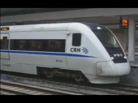 On 2008, A ShenZhen to GuangZhou High Speed Train - CRH1A, depart from ShenZhen station. 2008年, 廣深���諧�����.