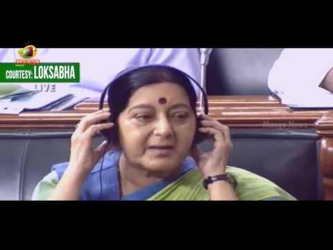 Supriya Sule Raises Question On NSG Membership | Sushma Swaraj | Lok Sabha | Parliament Session