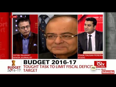 Union Budget 2016-17| English News Bulletin