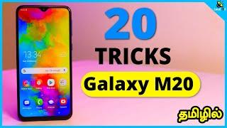அட்டகாசமான Top 20 Tricks, Hidden Features  in Tamil | Samsung Galaxy M20 - Loud Oli Tech
