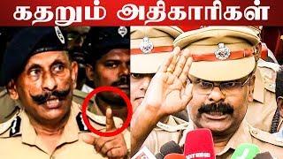 SHOCKING: I.G.பொன் மாணிக்கவேல் மெரட்டுறாரு - கதறும் காவல் அதிகாரிகள்