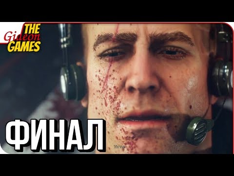 WOLFENSTEIN 2: New Colossus ➤ ФИНАЛ \ КОНЦОВКА