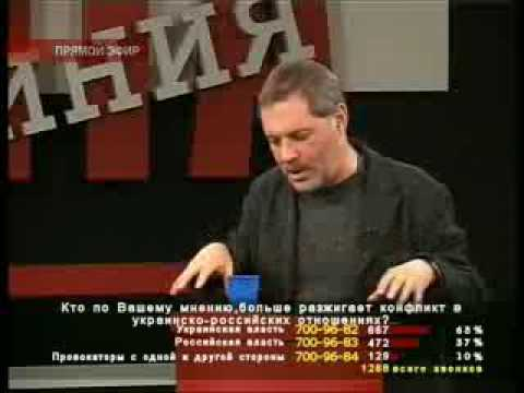 """""""Линия фронта """" Одесское ТВ 16 02 09 часть 09"""