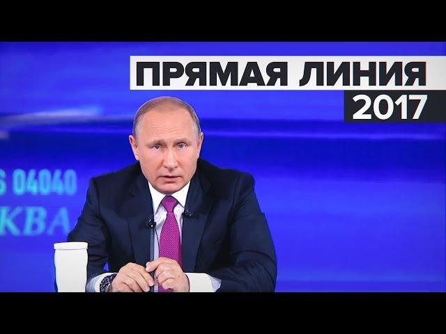 Прямая линия с президентом России Владимиром Путиным  LIVE