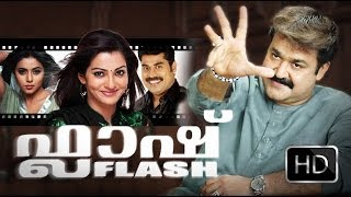 Pullipulikalum Aattinkuttiyum - Flash Malayalam Full Movie High Quality