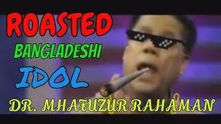Dr. Mahfuzur Rahman Atn Bangla  Eid Program   Bangla New Funny Song    Viral Video 2017  