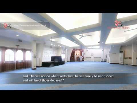 Surah Yusuf - Muhammad Taha Al-junaid video
