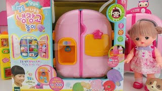 Dalimi Refrigerator Unboxing and Play featuring Mell Chan and Pororo and Friends 달리미냉장고 メルちゃん