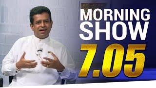 Siyatha Morning Show 7.05   Buddhika Pathirana   27.03.2020