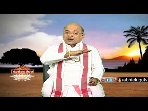 Garikapati Narasimha Rao About Significance Of Prayer | Nava Jeevana Vedam | ABN Telugu