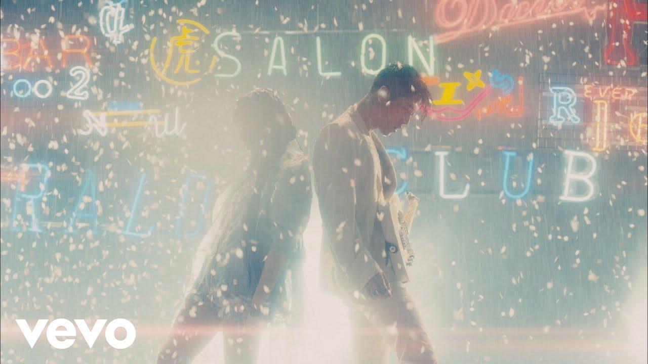 "DAOKO × MIYAVI - ""千客万来""のMVを公開 映画「Diner ダイナー」(監督:蜷川実花)主題歌 thm Music info Clip"
