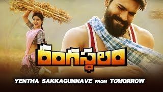 Yentha Sakkagunnave From Tomorrow Rangasthalam Songs Ram Charan, Samantha | DSP