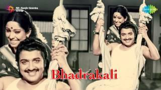 Bhadrakali | Odugindraal song