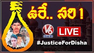 Justice For Disha LIVE || Hyderabad Veterinary Doctor Case Updates || V6 Telugu News