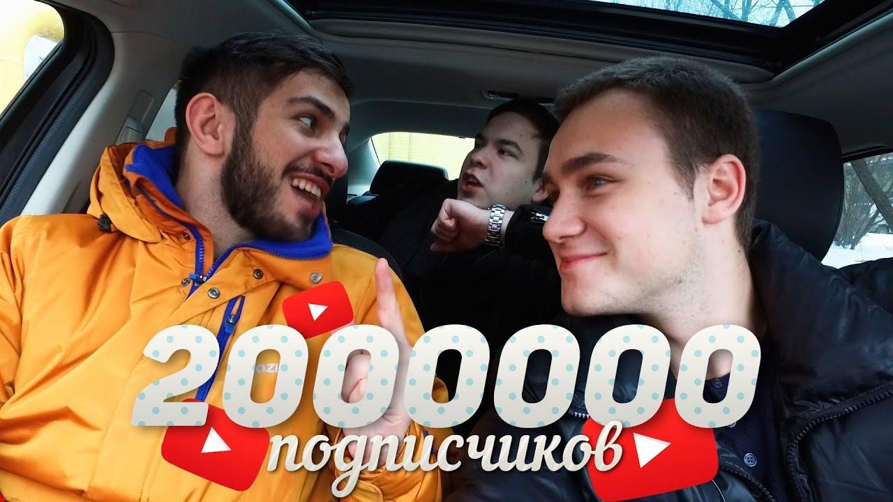 Русский пикап онлайн в hd 13 фотография