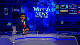Ada Derana World News Weekend | 17th October 2020