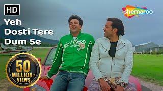 download lagu Yeh Dosti Tere Dum Se  Dosti Songs  gratis
