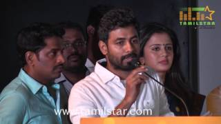 Kaathadi Movie Audio Launch