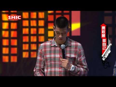 [FULL] Jeremy Lin Testimony Christian Faith August 2013 Taiwan Asia 林書豪台北恩典見證會